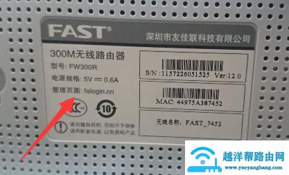 无线路由器默认登录管理地址和密码大全