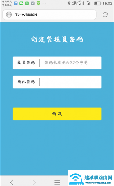 手机登录192.168.1.1设置路由器的方法