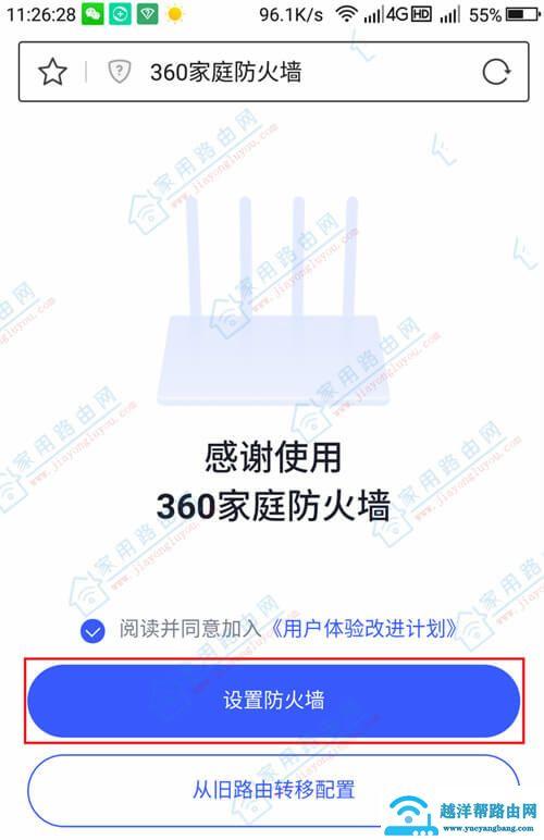 ihome.360.cn登录界面?