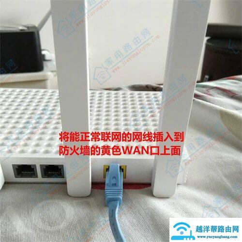 360家庭防火墙路由器二级路由怎么设置[手机版]?