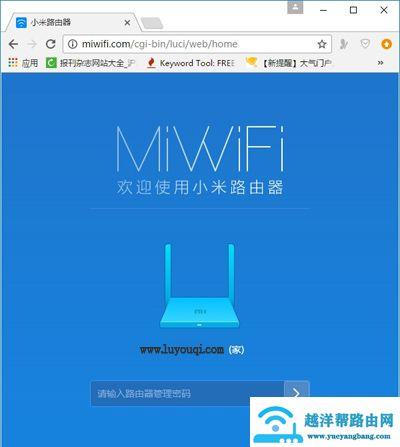 小米路由器Mini隐藏WiFi信号设置
