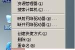 tp-link 路由器下面电脑显示IP地址冲突,怎么办?【图】