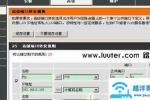 D-Link路由器端口转发设置图文教程【图】