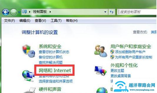 忘记电脑wifi密码怎么办? 教你如何查看路由器wifi密码