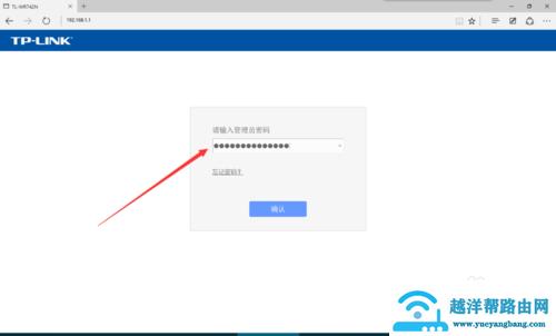 如何防止家里的wifi信号被盗用?几招教你防蹭网