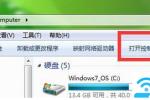 忘记电脑wifi密码怎么办? 教你如何查看路由器wifi密码【图解】