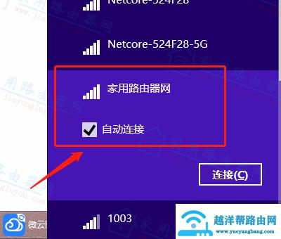 怎么修改新版水星(Mercury)MW325R路由器管理IP地址?