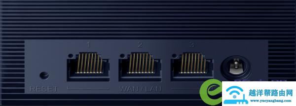 tp-link路由器管理页面找不到修改管理员密码怎么办? 2
