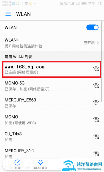 tplogin.cn设置无线网络 12