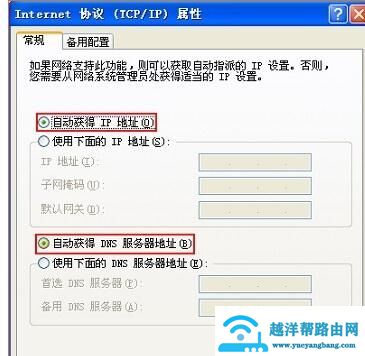 华为路由器登陆网址192.168.3.1打不开怎么办?