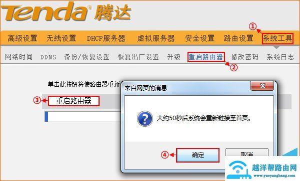 腾达(Tenda)无线路由器如何分配网速?