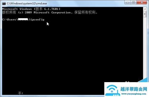 怎么样查看路由器的网址,路由器ip地址查看方法图解