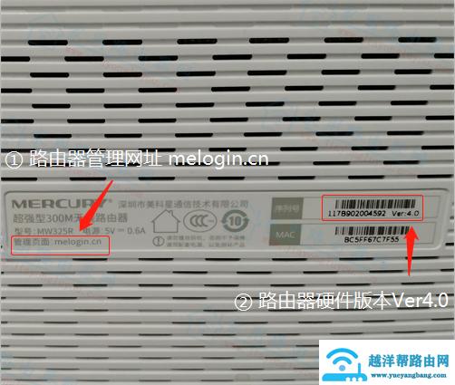 水星(Mercury)MW325R路由器有哪些登录网址?