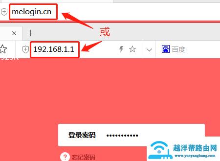 水星melogin.cn登录页面打不开求解?水星192.168.1.1登录不了怎么办?