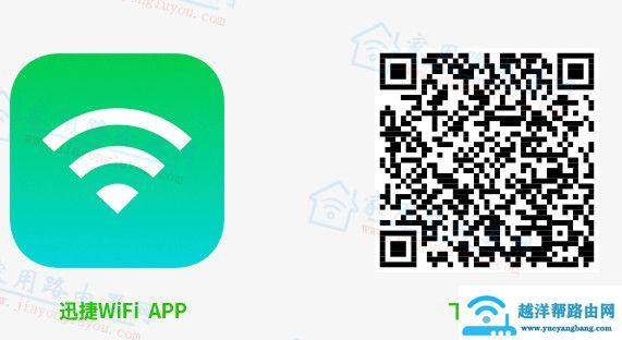 fast路由器app叫什么?