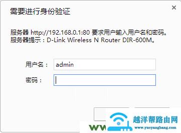 D-Link无线路由器静态IP地址上网设置