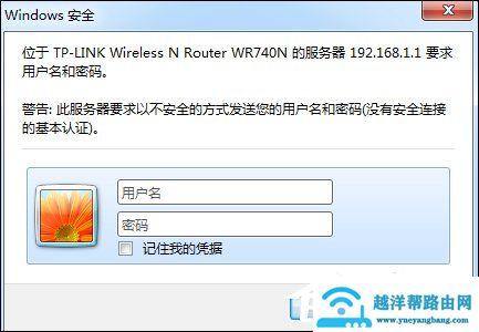 如何查看自家wifi密码?家里wifi密码忘了怎么办?