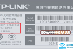 192.168.15.1登录用户名、密码IP地址