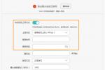 192.168.3.1华为路由器进入管理界面设置上网【图解】