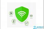 迅捷(FAST)路由器如何查看无线WiFi是否被蹭网?【图解】