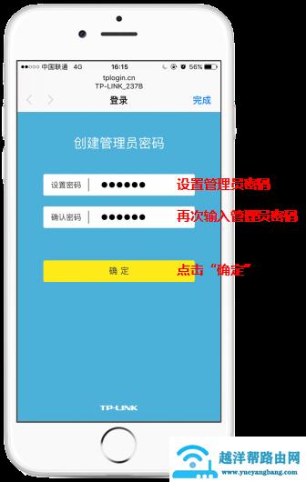 192.168.1.1手机登录无线wifi设置密码
