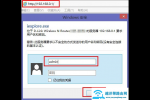 D-Link无线路由器MAC地址过滤怎么设置?【图解】