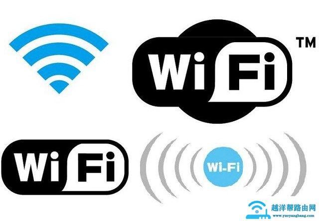wlan和wifi的区别是什么?
