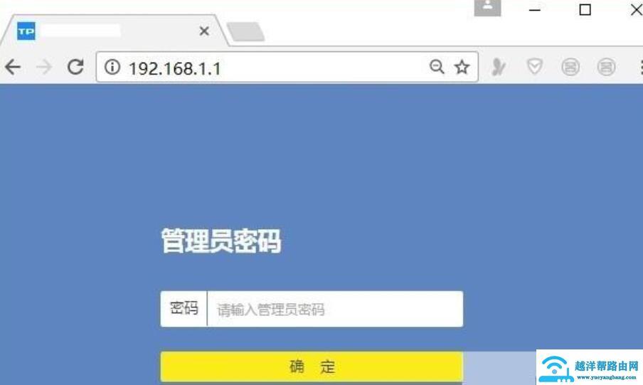 www.192.168.1.1 http 192.168.1.1登录页面