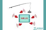 迅捷(FAST)路由器用手机如何查看无线WiFi连接人数?