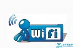路由器无线wifi登录密码忘记了的解决方法