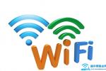 迅捷(fast)路由器fw315r设置无线wifi密码的方法【图解】
