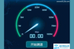腾达路由器限制别人网速上网的设置方法