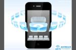 TP-Link路由器恢复出厂设置后怎么用手机设置上网?