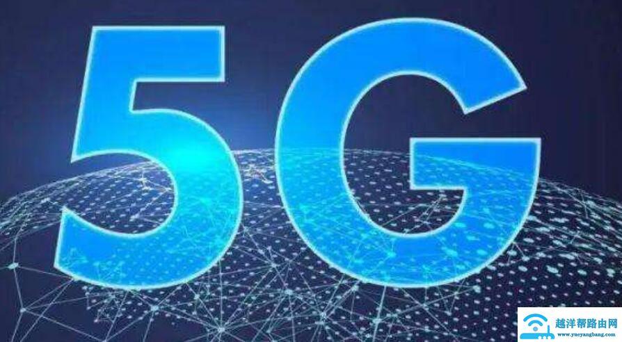 5G用户年内或可突破1亿