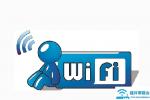 迅捷(FAST)300M路由器设置无线wifi密码的方法【图解】