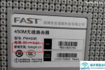 192.168.1.1手机修改Wifi无线密码的详细步骤【图解】