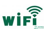 192.168.1.1路由器修改wifi密码设置方法