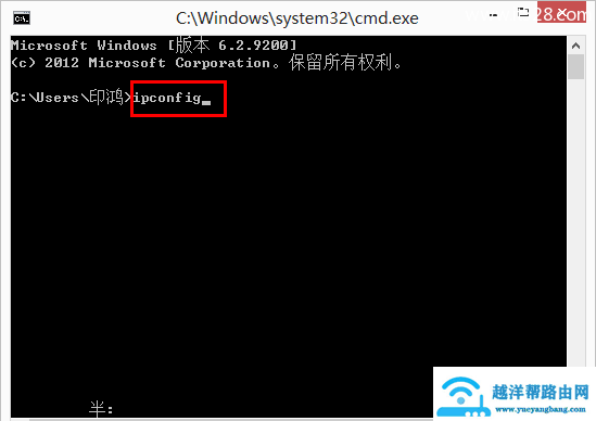 192.168.0.1路由器设置页面打不开怎么办?