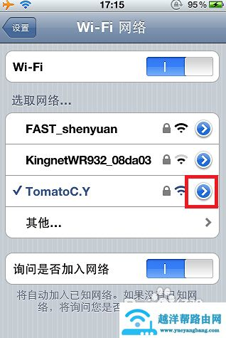WiFi连接上了上不了网