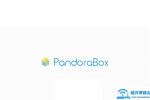 斐讯(PHICOMM)K2路由器刷潘多拉(pandorabox)固件的方法