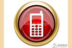 迅捷(FAST)无线路由器用手机设置上网方法