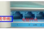 无线路由器WAN口动态IP设置成功上不了网的解决方法【图解】