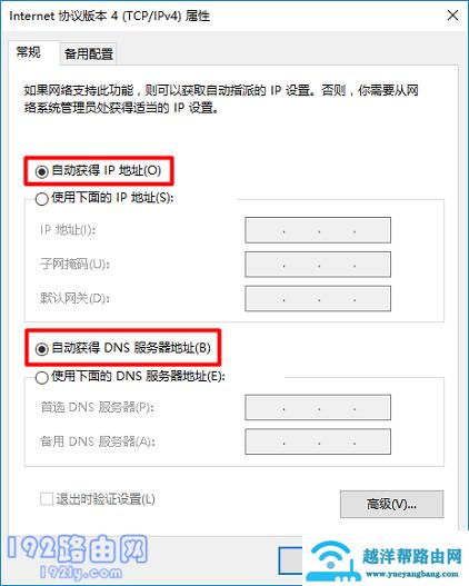 华为路由器登录网站打不开怎么办?