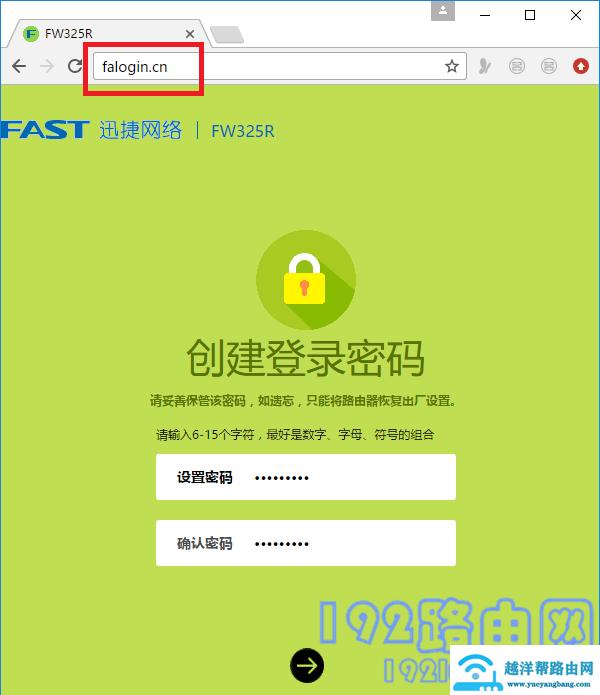 falogincn管理页面默认密码是什么?