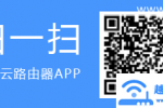 tplogin.cn手机客户端官网app下载