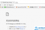 迅捷(FAST)路由器设置网址登不上去设置界面的解决方法