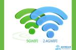 360路由器wifi无线默认密码(初始密码)是什么?