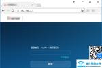 华为路由器AX3 Pro怎么设置WiFi密码和名称?
