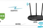 两个TP-Link路由器无线桥接设置方法