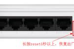 D-Link无线路由器密码忘记了的解决方法